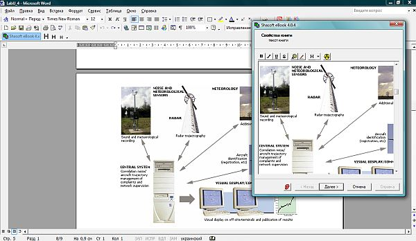 Программу Для Создания Тем На Телефон Sony Ericsson